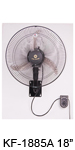 "KF-1885A 18"" (45cm) Industrial Wall Fan"