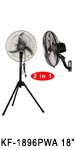 """KF-1881A 18"""" (45cm) Industrial Two in One Fans"""