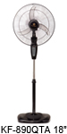 "KF-890 18"" (45cm) Stand Fan (Industrial Fan)"