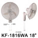 "KF-1816W 18"" (45cm) Wall Fan (Industrial Fan)"