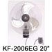 "KF-2006 20"" (50cm) Industrial Wall Fan"