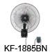 """KF-1885ED 18"""" (45cm) Industrial Wall Fan"""