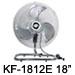 """KF-1812E 18"""" (45cm) Industrial Desk / Floor Fan"""