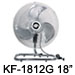 "KF-1812E 18"" (45cm) Industrial Desk / Floor Fan"