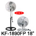 "KF-2003GPW  20""(50cm) Industrial Two in One Fan"