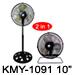 """KF-2003GPW  20""""(50cm) Industrial Two in One Fan"""