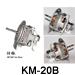 KM-18D Fan Motor with Synchronous Motor