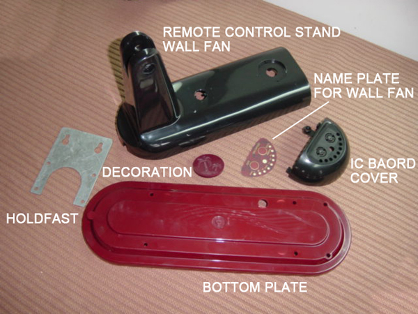 FP-43 WALL FAN STAND & BOTTOM SET ( Remote Control Type )